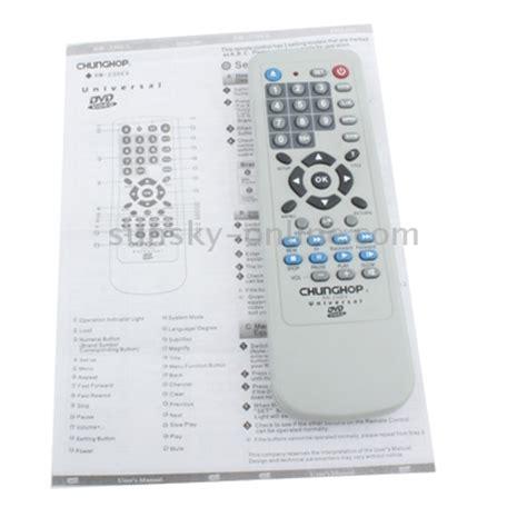 Sunsky Chunghop Universal Dvd Remote Control Rm 230ex