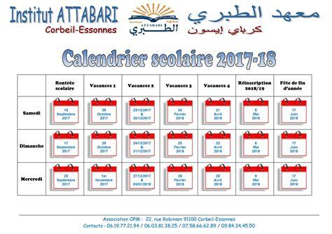 Calendrier Islamique 2018 Calendrier Scolaire 2017 2018 Institut Attabari