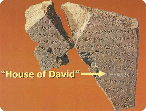 the house of david khirbet qeiyafa a davidic city bible study with randy