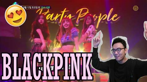 Blackpink Opening Medley | blackpink party people opening medley live reaction make