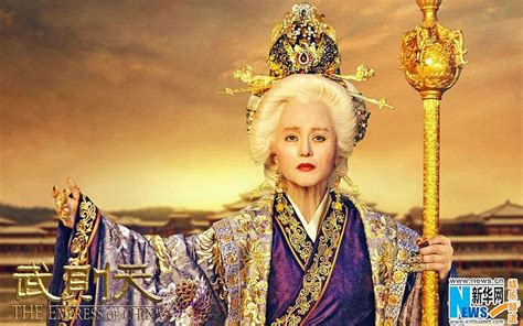 film empress china china halts racy empress drama due to technical