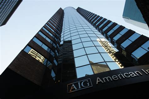 american international the 50 most powerful corporations in the world mba central