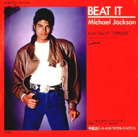 bead it michael jackson michael jackson beat it vinyl