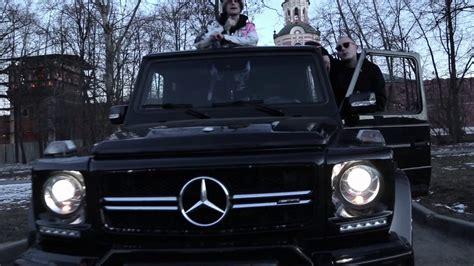 Mercedes Gelandewagen G63 Black Car In Truck By