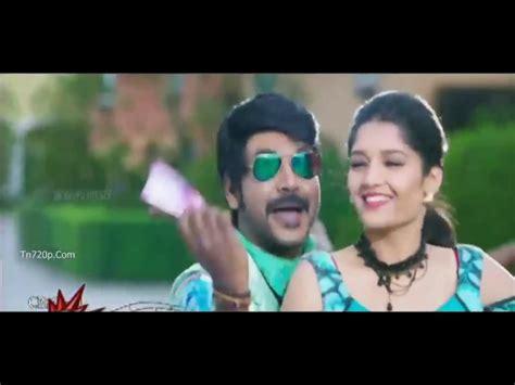 full hd video tamil songs free download rangu rakkara tamil full video song siivalinga 1080p hd