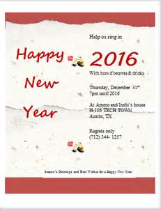 free new year card template new year invitation card template word excel