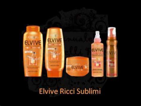 scegliere colore capelli prodotti professionali per capelli keraeiko prodotti per capelli ricci professionali