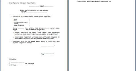 contoh surat izin cuti dalam bahasa inggris contoh pustaka