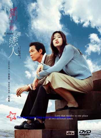 ost film korea sedih jeon ji hyeon artis korea