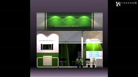 booth design youtube 4 in 1 exhibit booth design for trade show 3d model from