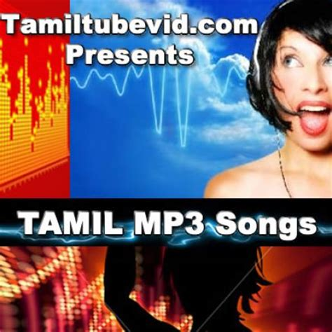 mp song old old tamil songs mp3 free
