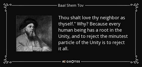 Thy As Thyself by Baal Shem Tov Quote Thou Shalt Thy As