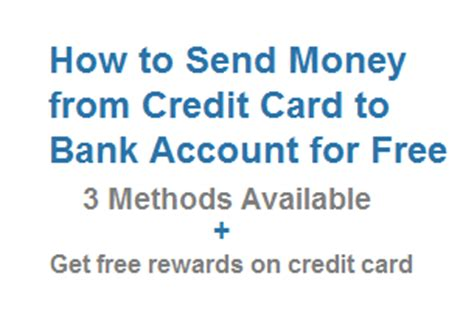 how to make money from credit card how to send money from credit card for free and earn free