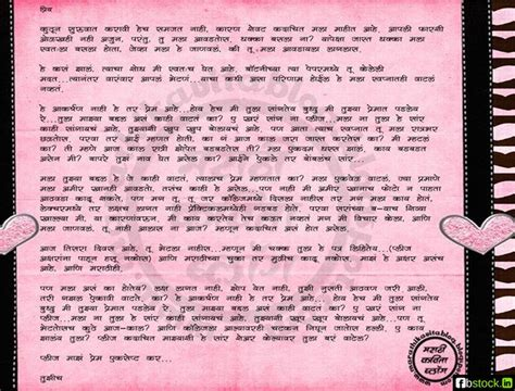 images of love letter in hindi romantic love letters for girlfriend in hindi