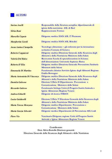 tecnologo alimentare asl 252 c 17 pubblicazioni 1248 allegato