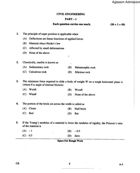 Pgcet 2014 Question Paper With Answers Mba by Pgcet Civil 2014 Question Paper