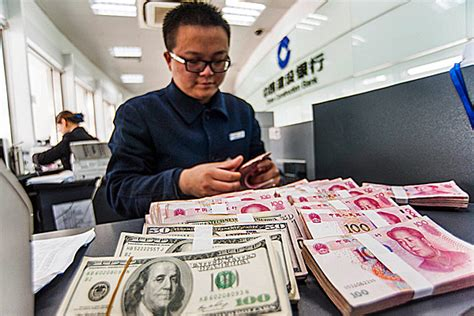 bank clerk china considers new currency tax