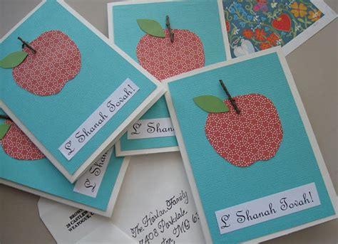Handmade Judaica - handmade new year cards judaica new