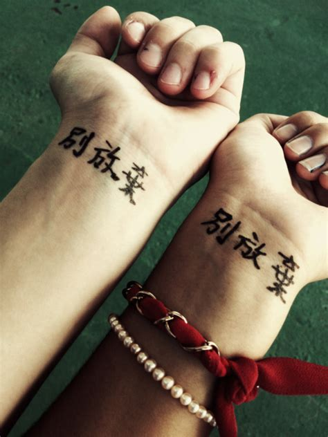chinese tattoos tumblr on