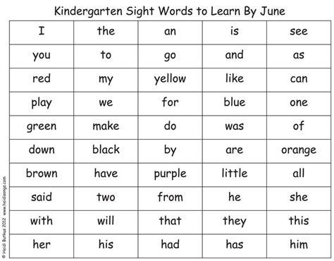 printable kindergarten sight words 6 best images of preschool printable kindergarten sight