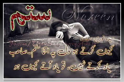 Urdu Shayari Sms | malik tv kts urdu shayari urdu poetry sms shayari