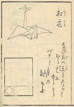 History Of Japanese Origami - senbazuru traditionscustoms