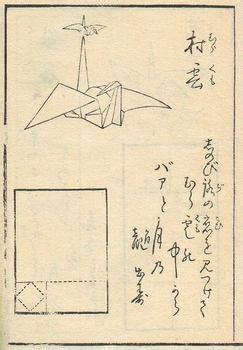 Origami Crane History - senbazuru traditionscustoms