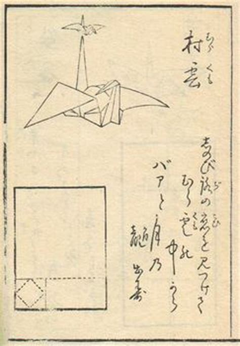 The Origin Of Origami - origami origami history