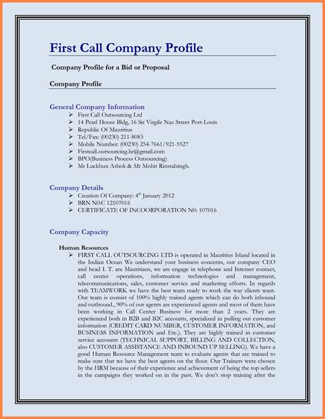 templates for company profile 10 creating a company profile template company letterhead