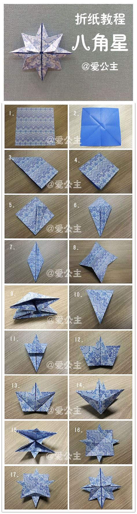 origami diy origami diy origami