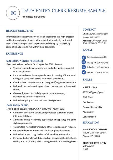 data entry clerk resume sample fabulous sample resume for data entry