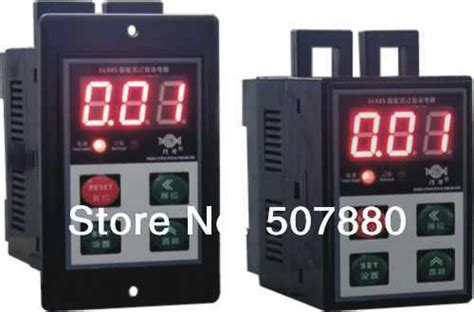 motor protection relay electric motor start relay in
