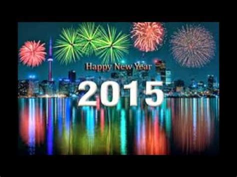 new year song astro 2015 happy new year song free happy new year 2015