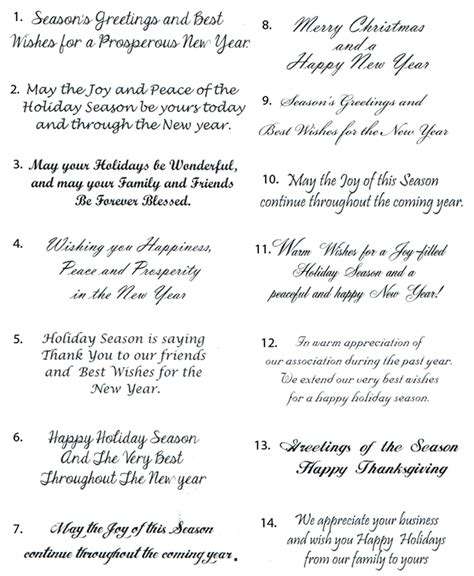 inside card message template suggestions of greetings imprints on lenticular prints
