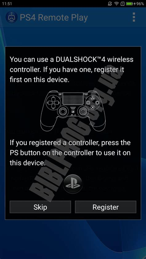 remote play ps3 android скачать ps4 remote play 2 5 0 для android бесплатно