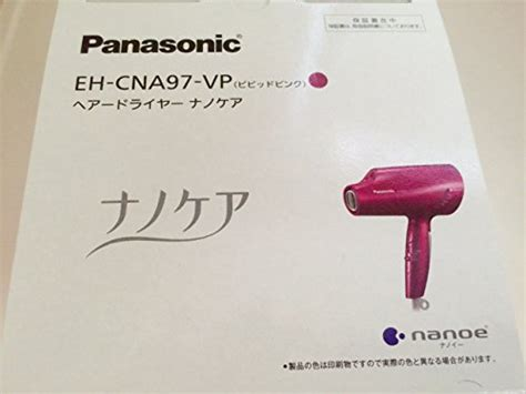 Panasonic Hair Dryer Japan Eh Cna97 panasonic e nano care hair dryer eh cna97 ac100v 50 60hz japan model pink health
