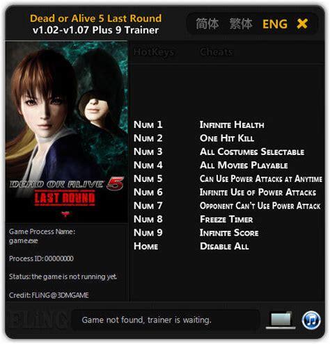 Dead Or Alive 5 1 dead or alive 5 last trainer 9 v1 0 2 1 0 7