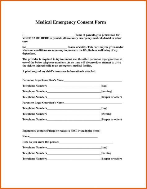printable medical images medical authorization form apa exles