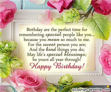 Happy Birthday To You Card Song
