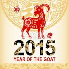 new year goat free liverpool s chinatown to celebrate the year of the goat
