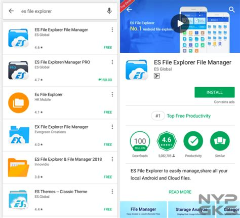 Play Store Bin 2018 How To Get The Recycle Bin Feature On Any Android Device