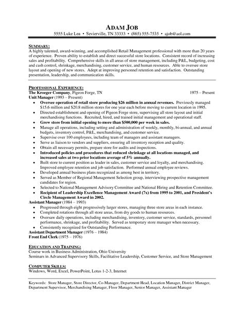 Resume Skills And Abilities Management 10 Best Professional Store Manager Resume Writing Resume Sle Writing Resume Sle