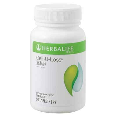 Herbalifeherbalshake 3 Berry 1 Cell U Loss 1 Ppp Cell U Loss