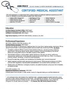 Resume Samples Medical Assistant by Medical Assistant Resume Sample Monster Com