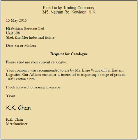 Business Documents Letter Of Enquiry documents of home trade