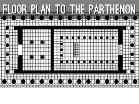 floor plan of parthenon 100 floor plan of parthenon the parthecube ancient
