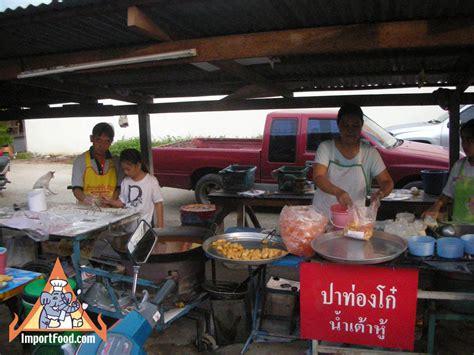 Pa Tedong pa ko thai donuts importfood