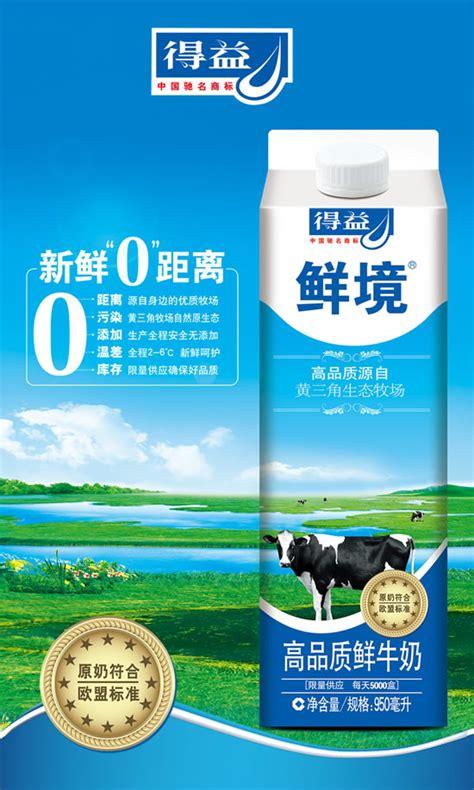 Best Home And Landscape Design Software fresh milk ads