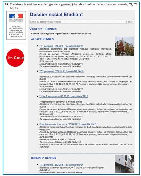 Modification Demande De Logement Social by Dse Comment Faire Une Demande De Bourse Ou De Cit 233 U L