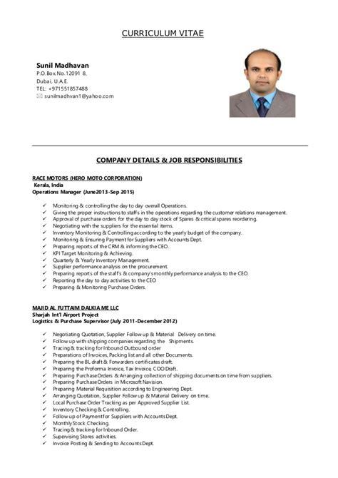 Kerala Resume Sunil Madhavan Resume